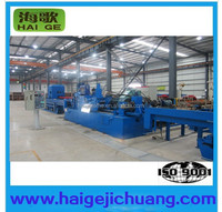 No.1 round bar making machine for sale for india market