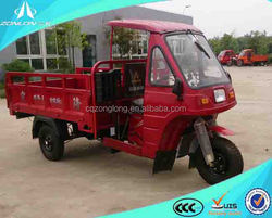 2014 china 150cc cargo tricycle with cabin