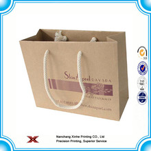 Promotional Craft Paper Bag Production,Kraft Gift Paper Bag