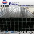 tianjin baolai de acero al carbono rectangular y tubo cuadrado
