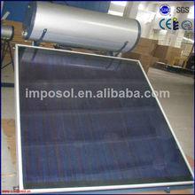 calentador de agua solar de la información