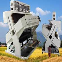 Various Rice and Paddy Color Sorter with Promotion Price in Anhui