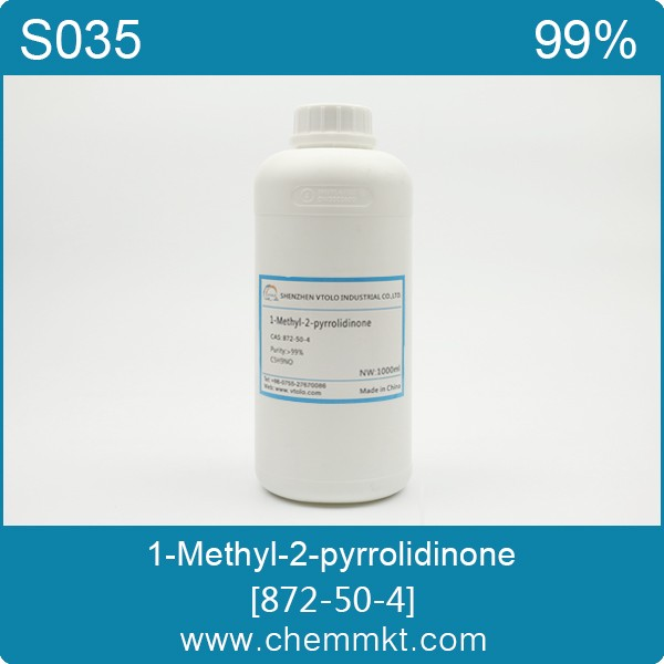 M-PYROL(R) N-METHYLPYROLIDONE872-50-4 C5H9NO.jpg