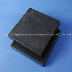 pvc flexible plastic sheet pvc sheets black