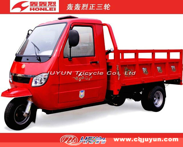 Cabin Loading Tricycle made in China/Cabin Tricycle made in China HL200ZH