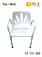 NEW PRODUCT Medical Devices-Best Selling Products Aluminum Handicap Bathing Shower Chair for bathroom&toilet (TBB7923L)