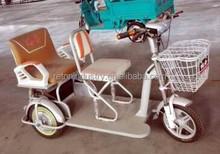 350W three wheeler mini electric passenger rickshaw tricycle