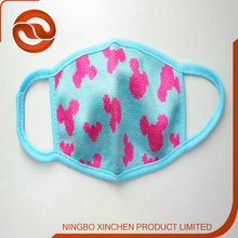 promotion air pollution masks for USA, for Europe 100%Organic cotton baby mask