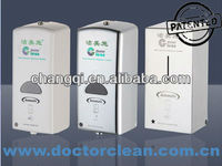 Automatic disinfectant dispensers with drop,spray and foam 3 functions
