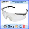 P500 HCSafety Frameless Style ANSI & CE Safety Spectacles