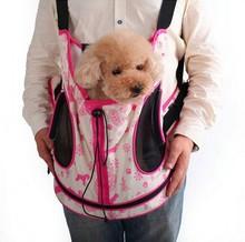 Pet Product Dog Bag Cat Bag Pet Carrier Dog Carrier Fashion Design Hot Sale