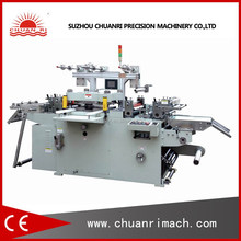 Fully Automatic Machine For Die Cut Double Sided Adhesive Tape