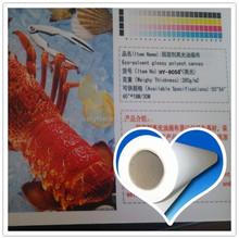 HY-905G Glossy Solvent Inkjet Canvas rolls artist canvas rolls