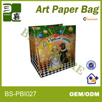 retail shopping bags/retail food bags/custom retail packaging