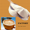 Hot selling Instant non dairy creamer Top quality non dairy coffee creamer
