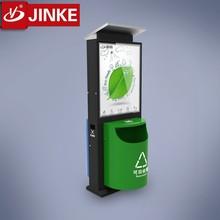 sensor trash can electric sensor bin 3 compartment