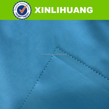 45*45 104gsm light weight polyester cotton blend fabric made in china