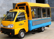 2015 hot sale La-C250 electric tricycle food cart/ mobile snack car