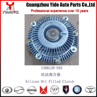 1308120-E02 auto engine Silicon oil filled clutch for Deer pickup