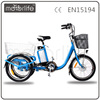 MOTORLIFE/OEM brand EN15194 36v 250w electric tricycle for elder,electric tricycle for adults