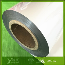 aluminium foil coil and polyester film laminated film