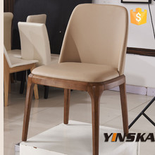 ikea antique low back dining chair