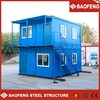 Easy to Install and Save Money Prefabricated model container house easy