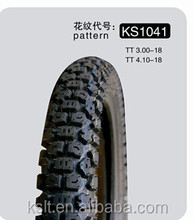 4.10-18 high quality motorcycle tyres