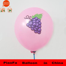 Free samples birthday party purple round latex balloon,advertising balloon