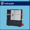 400W flood light HF-400MHD with hight-purity aluminum reflector