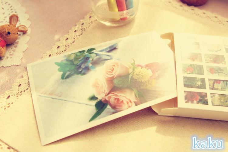 Поздравительная открытка LS 143X95mm 143*95MM