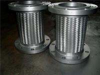 Customized long life round bellow with interlock and flange