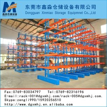 Steel Beam Cantilever Rack/ Storage Pipe Racks for Long Objects