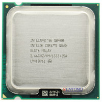 second hand intel processor wholesale prices q8400 (4M Cache, 2.66 GH) USED CHEAP PRICE intel processor wholesale prices
