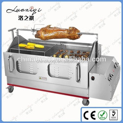 Professional factory supply Stand Electric BBQ with Charcoal ,BBQ Grill Used Ceramic