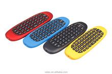 2015 hot 2.4G wireless presenter + air mouse + mini keyboard