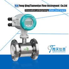 water meter /flow meter