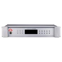FENGWMP9908R Digital AM/FM Turner ,Amplifier