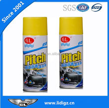 Customized wholesale aerosol pitch remove oil stains