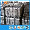 pure zinc ingot 99.99% pure