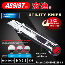 ASSIST Hand Tool Alloy Steel Blade Folding Utility Knife For Cutting
