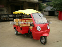 Most popular 200cc tricycle passenger for adults
