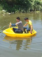 2 meters used kids samll plastic fishing boat
