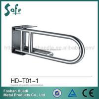 Stainless steel handicap toilet grab bars for disable