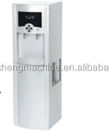 30L/D Air to water cold and hot T 15-32 RH 40-95% PP+CTO+UF+T33+UV home use atmospheric air to water generator