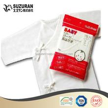 Suzuran Long Gauze Baby clothing
