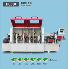Metal cutting edge banding saw machine