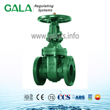 BS/ MSS OS & Y metal seated cast iron flanged 6 inch gate valve for high pressure steam