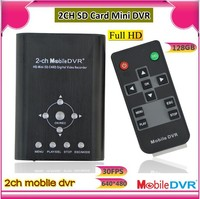 2-CH mobile dvr for family survellance supports remote boot off