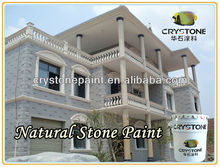 Use on the cement mortar looks as the real stone texture effect building paint exterior wall coating